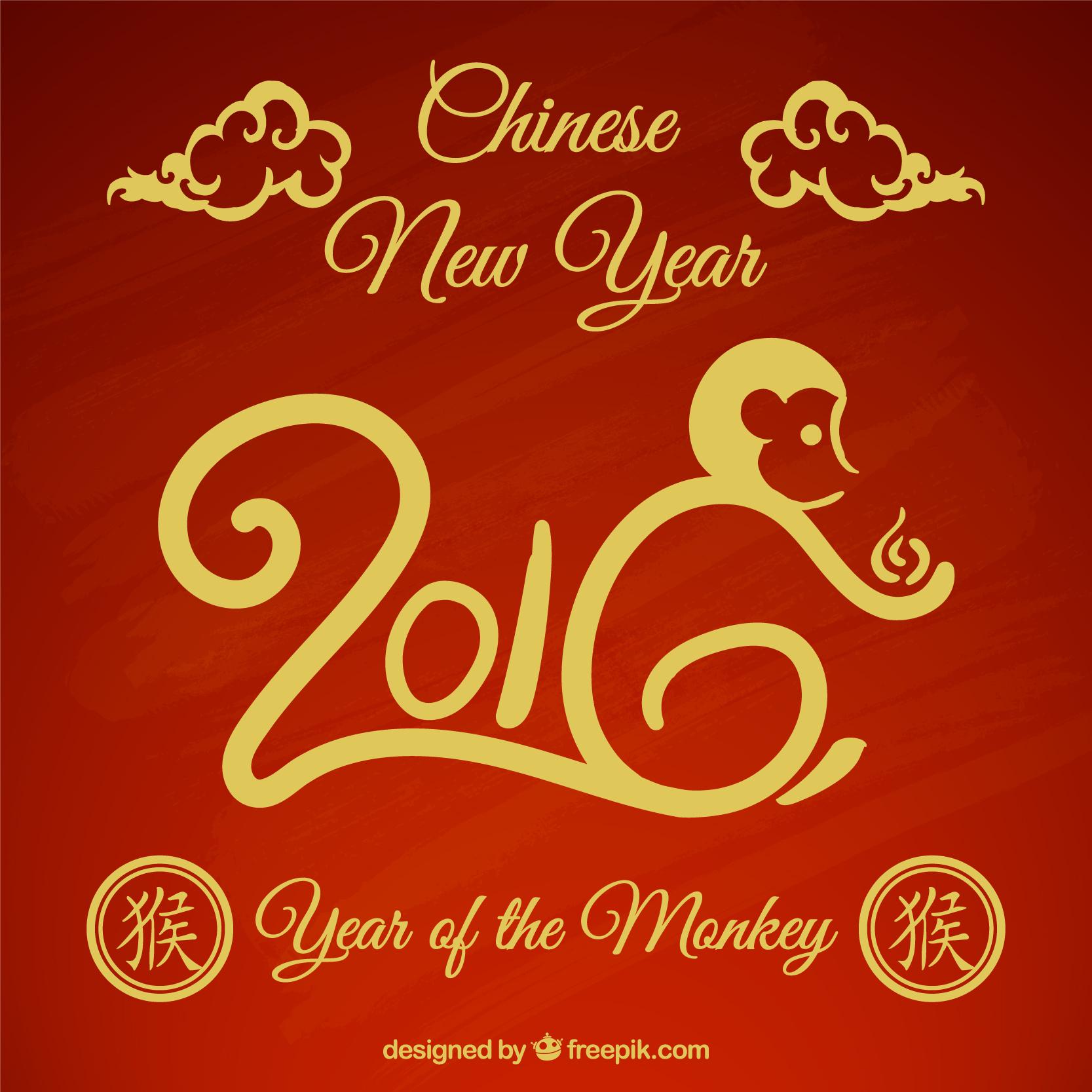 Großzügig Chinesisches Neues Jahr Malseite Affe Galerie ...
